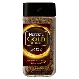 雀巢金牌咖啡風味,深 x 24 件 (4902201417655)