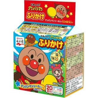 Nagatanien it don't! with anpanman sprinkle mini bag 20 x 10 pieces (4902388037103)