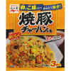 Nagatanien garden barbecued pork fried rice-Moto x 10 pieces (4902388057040)