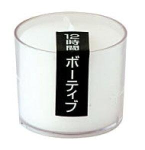 【あわせ買い2999円以上で送料無料】カメヤマ ナイトライトキヤンドル12 【4901435941523】