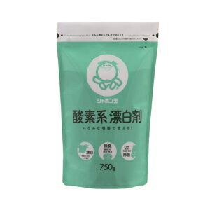 【送料無料】シャボン玉石けん シャボン玉 酸素系漂白剤 750g×3個セット(無添加石鹸) 【4901797100019】