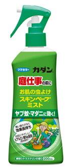 fumakirakadansukimbepumisuto(容量:200mL)(4902424437140)