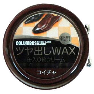 哥倫布哥倫布基本罐頭暗褐色
