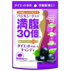 【あわせ買い2999円以上で送料無料】グラフィコ 満腹30倍 ダイエットサポートキャンディ アサイー(内容量:42G)(内容量:42G