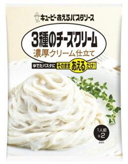 QP aeru 3 cheese cream thick cream x 36 pieces (4901577059759)
