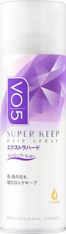【今月のオススメ品】サンスター VO5 スーパーキープヘアスプレー エクストラハード 微香 330G 【4901616309890】 【tr_139】