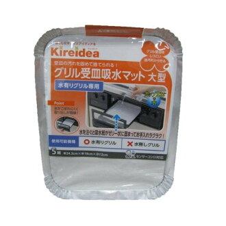 * Nippaku 烧烤吸水垫大 (4902109145186)