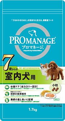 【5500円(税込)以上で送料無料】 プロマネージ 7歳からの室内犬用 1.7KG (4902397840299)
