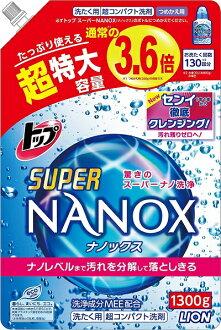 狮子顶超级 NANOX (nanox) 塞满了巨无霸笔芯 (容量︰ 1300 G) (4903301242062)
