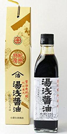 【送料無料】小原 湯浅醤油×12個セット (4969057331030)