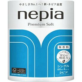 【あわせ買い2999円以上で送料無料】【王子ネピア】【nepia Premium Soft】ネピアプレミアムソフトトイレ4Rシングル【4R】 【4901121203119】