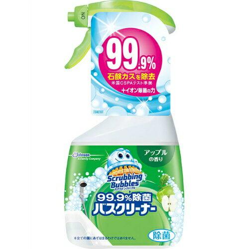 【5500円(税込)以上で送料無料】スクラビングバブル 99.9%除菌 バスクリーナーアップルの香り本体 400ml