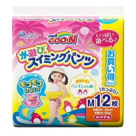 【あわせ買い2999円以上で送料無料】グーン スイミングパンツ Mサイズ 12枚 女の子用