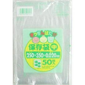 【あわせ買い2999円以上で送料無料】日本サニパック きっちんばたけ 保存袋 中 50枚 F17 ( 4902393407175 )
