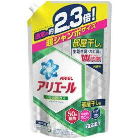 【あわせ買い2999円以上で送料無料】アリエール 洗濯洗剤 液体 リビングドライイオンパワージェル 詰め替え 超ジャンボ1.62kg