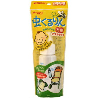 Mist type 50 ml 0 months ... for the phosphorus cloth that Pigeon insect comes