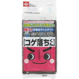 【あわせ買い2999円以上で送料無料】レック コゲ落ちくん