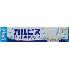 【あわせ買い2999円以上で送料無料】【アサヒグループ食品】カルピスソフトキャンディ 10粒