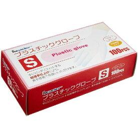 【あわせ買い2999円以上で送料無料】リーダー プラスチックグローブ Sサイズ 100枚入
