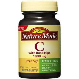 [大冢製藥]自然傭人維生素C500 80粒