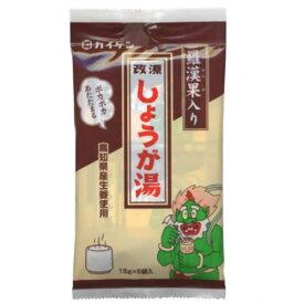 【あわせ買い2999円以上で送料無料】【カイゲンファーマ】改源 しょうが湯 15g×6袋