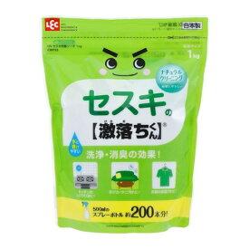 【あわせ買い2999円以上で送料無料】レック C00153 GNセスキ 炭酸ソーダ 1Kg