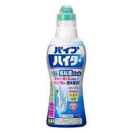 【あわせ買い2999円以上で送料無料】花王 パイプハイター 高粘度ジェル 500g