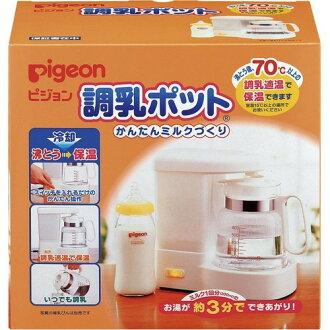 One set of Pigeon-like milk pot