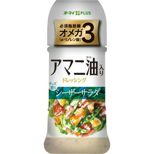 【送料込・まとめ買い×12個セット】オーマイプラス アマニ油入りドレッシング シーザーサラダ 150ml