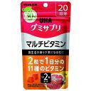 【あわせ買い2999円以上で送料無料】UHA味覚糖 グミサプリ マルチビタミン ピンクグレープフルーツ味 スタンドパウチ 40粒 20日分