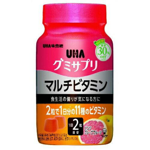 UHA味覚糖 グミサプリ マルチビタミン ピンクグレープフルーツ味 ボトルタイプ 60粒 30日分