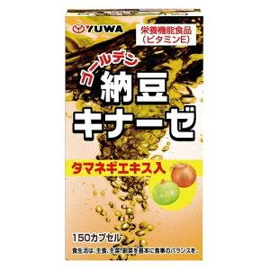 【送料無料・まとめ買い×7個セット】ユーワ ゴールデン 納豆キナーゼ 150カプセル
