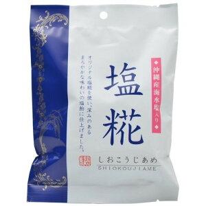 【送料無料・まとめ買い×9個セット】うすき製薬 塩糀飴 85g