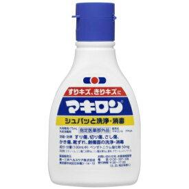 【あわせ買い2999円以上で送料無料】第一三共 マキロン 75ml