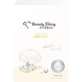 【あわせ買い2999円以上で送料無料】統一超商東京マーケティング 我的美麗日記 私のきれい日記 白真珠マスク 23ml×4枚入