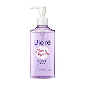 230 ml of Kao ビオレメイク last joke perfect oil