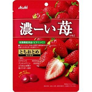 【あわせ買い2999円以上で送料無料】アサヒ濃ーい苺84g