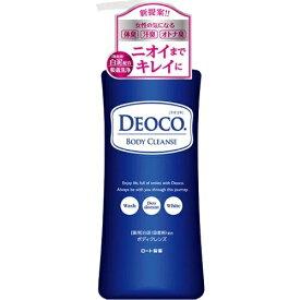 【あわせ買い2999円以上で送料無料】ロート製薬 DEOCO デオコ 薬用ボディクレンズ 350ml