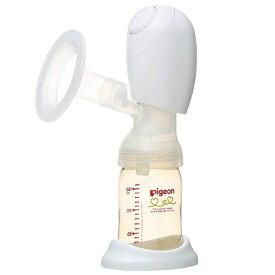 【あわせ買い2999円以上で送料無料】ピジョン さく乳器 母乳アシスト 電動 HandyFit