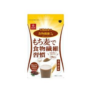 【あわせ買い2999円以上で送料無料】はくばく もち麦で食物繊維習慣 カカオ味 180g