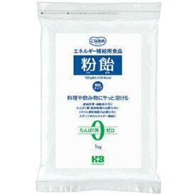 【あわせ買い2999円以上で送料無料】H+Bライフサイエンス 粉飴 顆粒 1kg