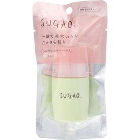 【あわせ買い2999円以上で送料無料】ロート製薬 SUGAO シルク感 カラーベース グリーン 20ml