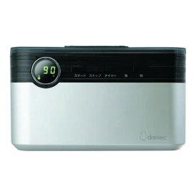【あわせ買い2999円以上で送料無料】ドリテック 超音波式洗浄器 ソニクリアEX UC-503SV シルバー