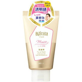 【あわせ買い2999円以上で送料無料】マンダム ビフェスタ 洗顔 モイスト 120g