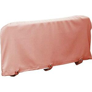 特殊衣料 ベッドサイドレールカバー ピンク M 1枚入