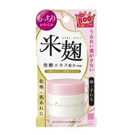 【あわせ買い2999円以上で送料無料】明色 リモイストクリーム (やわ肌タイプ) 30g
