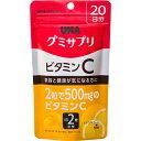 【あわせ買い2999円以上で送料無料】UHA味覚糖 グミサプリ ビタミンC 20日分 40粒 レモン味