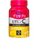 【あわせ買い2999円以上で送料無料】UHA味覚糖 グミサプリ ビタミンC 30日分 60粒 ボトル レモン味