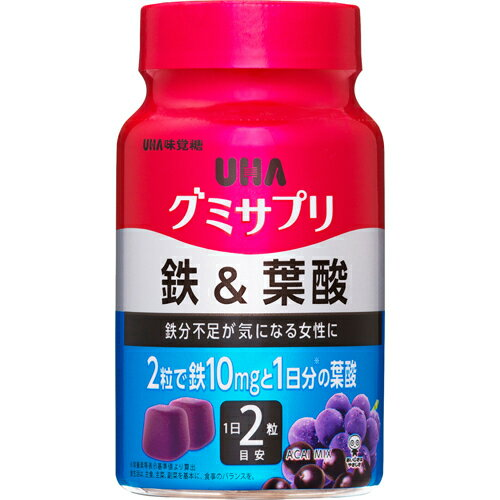 【5500円(税込)以上で送料無料】UHA味覚糖 グミサプリ 鉄&葉酸 ボトル 30日分 60粒 アサイーミックス味