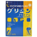 【あわせ買い2999円以上で送料無料】ファイン グリシン プレミアム 30包